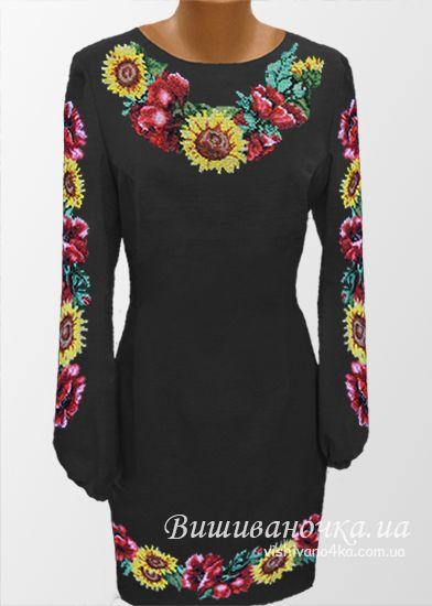 Платье бисером 7110