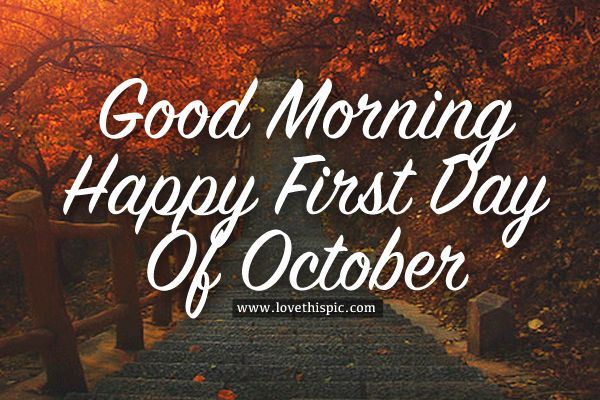 Good Morning, Happy First Day Of October good morning october hello october  welcome october october im… | Good morning happy, October quotes, Welcome  october images