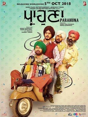 Parahuna Poster Full Movies Full Movies Online Free Download Movies