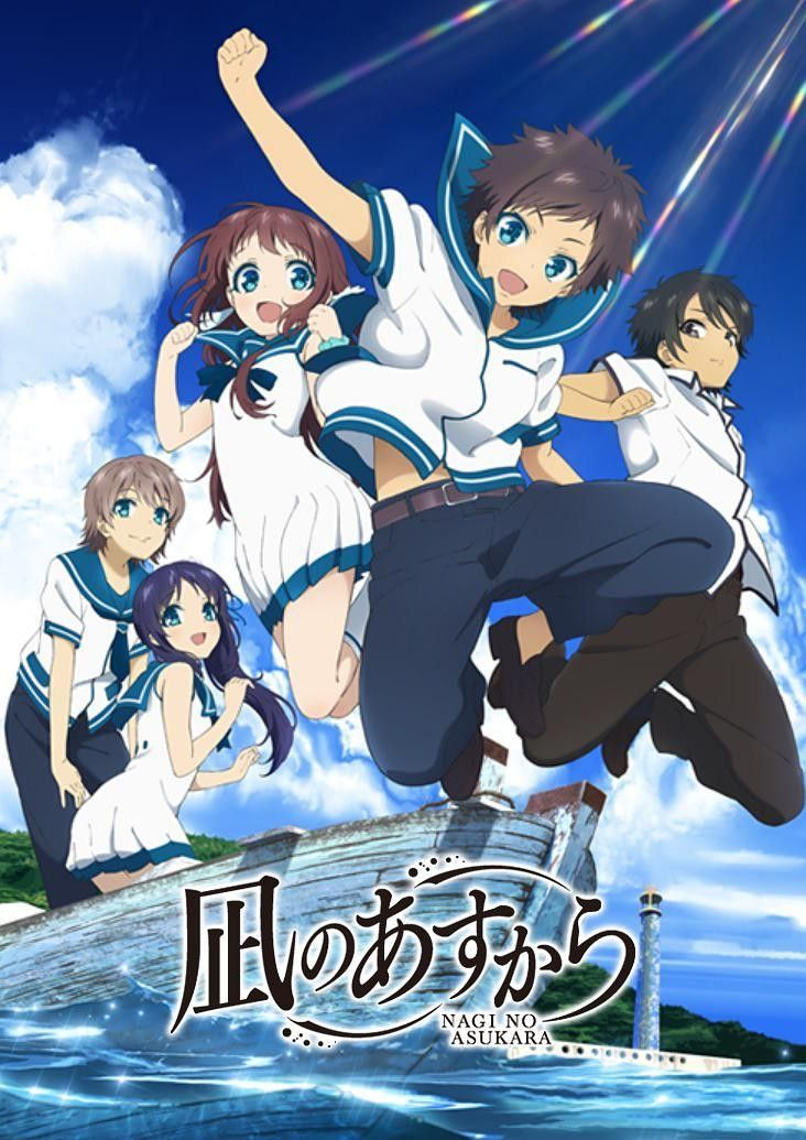 Nagi no Asukara in 2020 Anime english sub, Anime, Anime