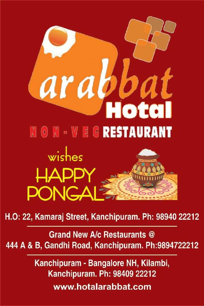 Arabbat Hotel Non Veg Restaurant Wishes Happy Pongal Ad The Hindu Chennai Check Out More Hotels Restaurants Adverti Happy Pongal Veg Restaurant Restaurant
