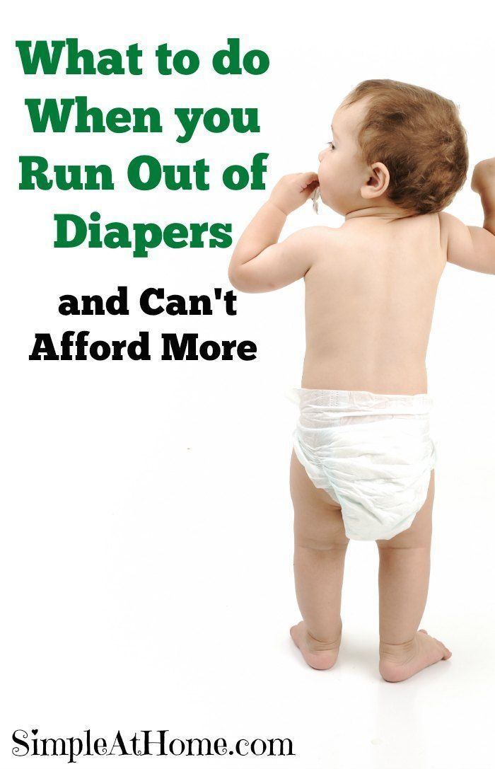 What to do When you Run Out of Diapers and Can't Afford