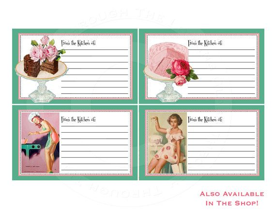 Printable Pinup Recipe Cards For Matching Invitations Tupperware