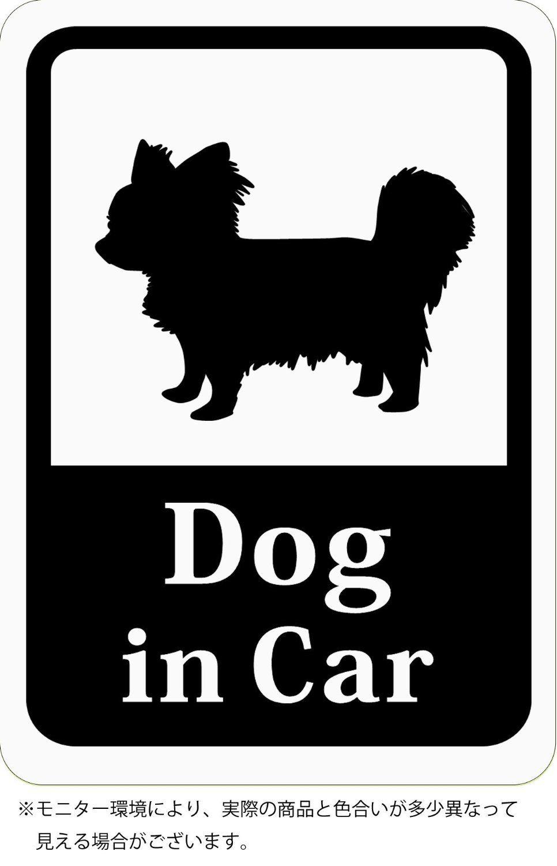 Amazon Dog In Car チワワ パピヨン 小型犬 ワンちゃんが乗ってます マグネットタイプ 車用 ステッカー ドッグインカー ホワイト ペット用品通販 犬 車用ステッカー チワワ