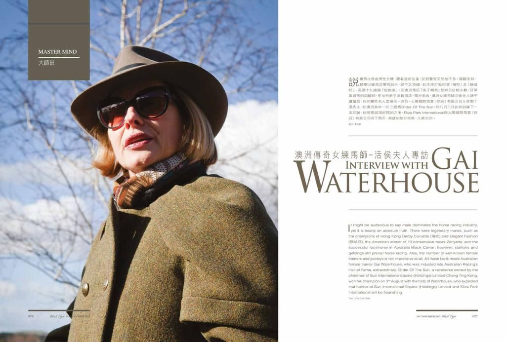 Interview with Gai Waterhouse Read more at Issue 1 http://bit.ly/1QHquPO  #blacktypehk #horseracing #luxury