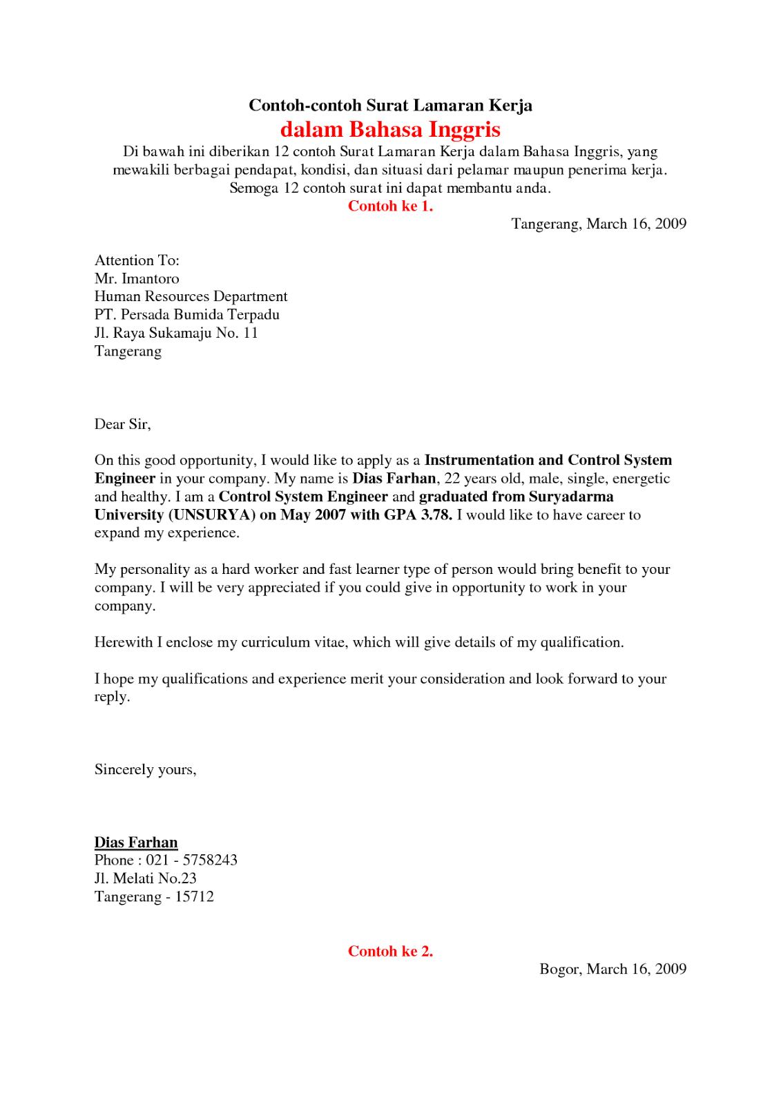 Contoh Surat Lamaran Kerja Bahasa inggris, Bahasa, Surat