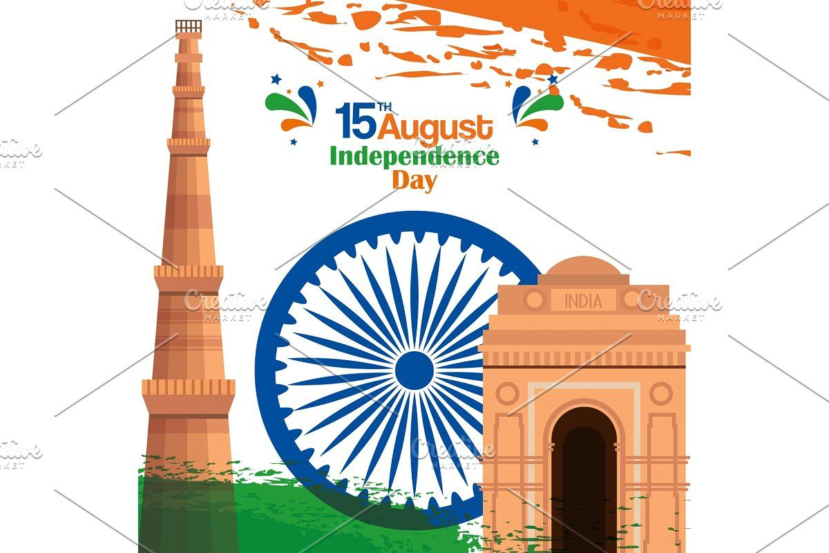 Poster Of India Emblem With Independence Day Poster Independence Day India Republic Day