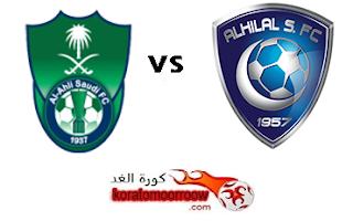 موعد مباراة الهلال والأهلي السعودي القادمة الدوري السعودي والقنوات الناقلة