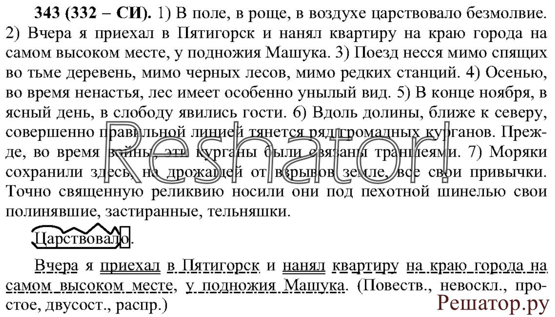 Спиши.ру биология 10 класс лабораторная работа