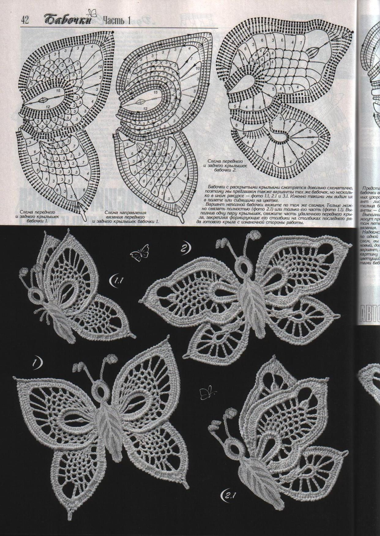 imgbox - fast, simple image host | Irish crochet | Pinterest ...