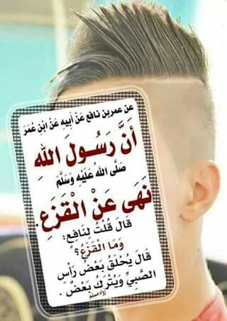 W Hna Chez Nous Yhasnou Comme Ca Pfff Islam Facts Queen Quotes Hadith Quotes