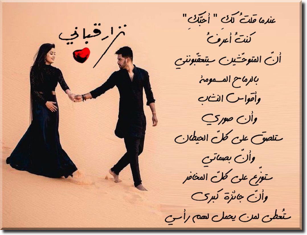 عندما قلت لك أحب ك Poster Movie Posters Arabic Calligraphy