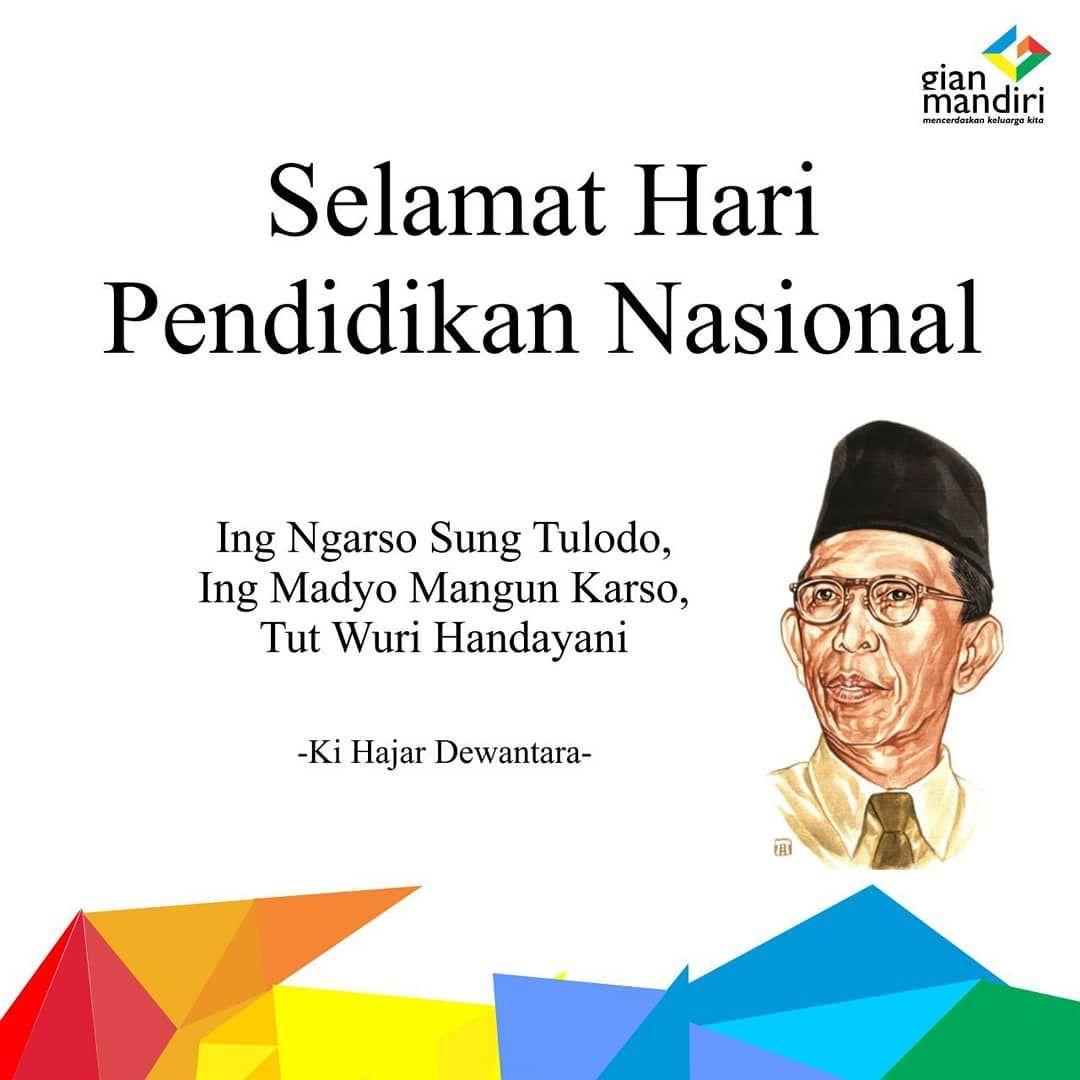Gambar Foto Pahlawan Ki Hajar Dewantara