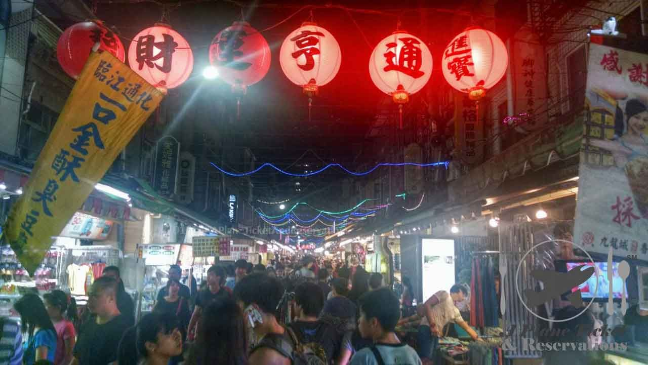 Tonghua Night Market Taipei A Plane Ticket Reservations Night Market Taipei Tonghua