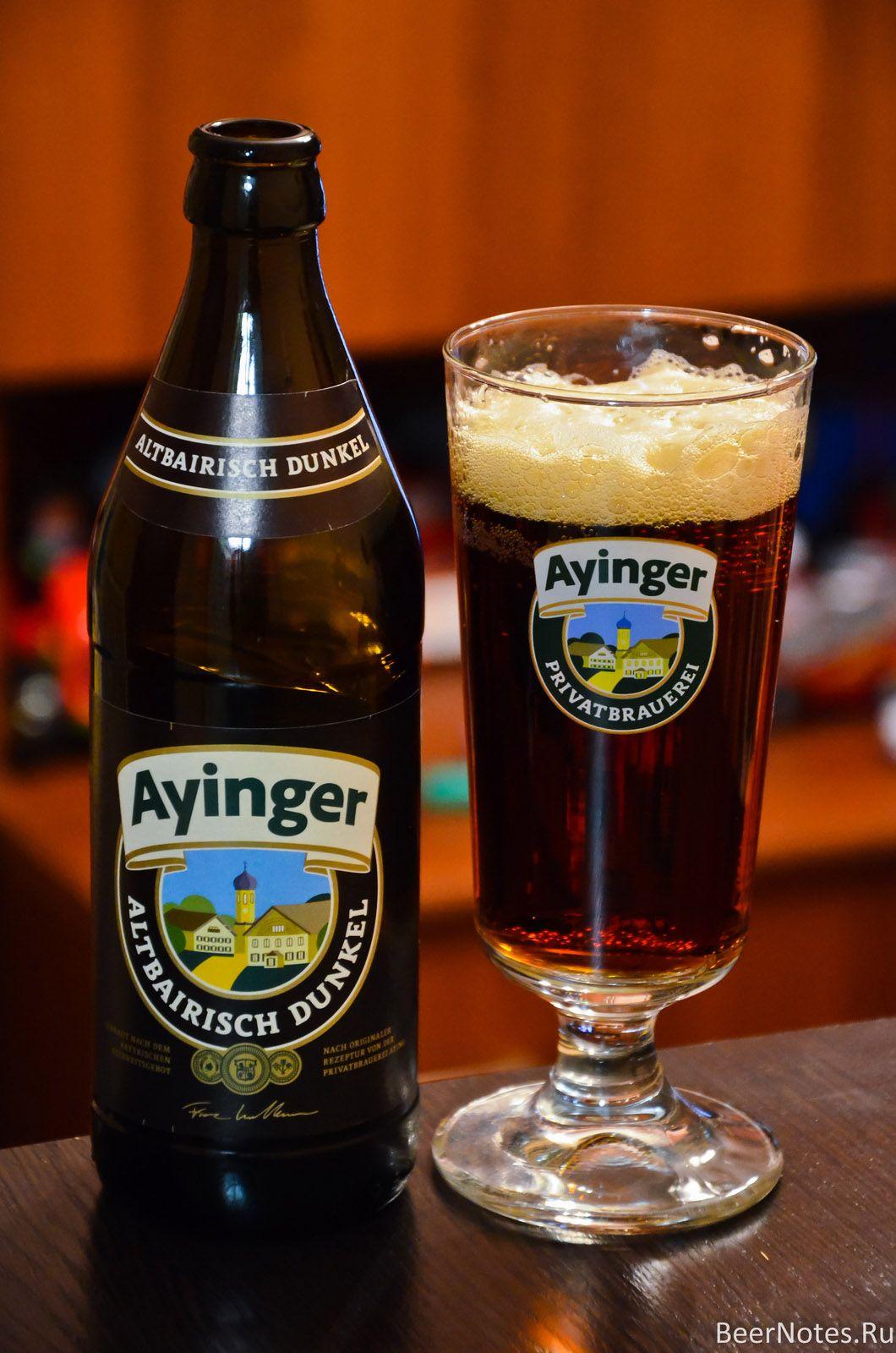 Privatbrauerei Franz Inselkammer Aying Ayinger Altbairisch Dunkel  5,0% pullo