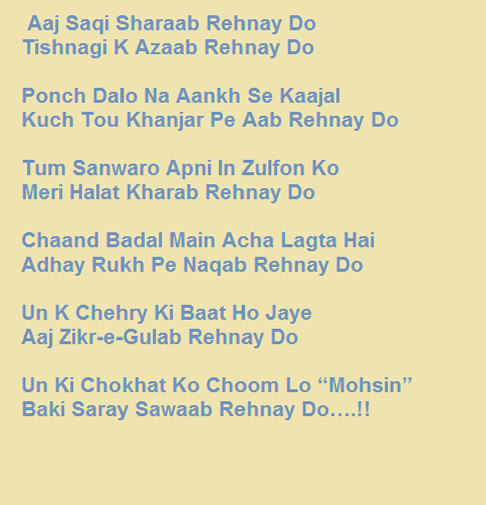 Pin by Muxtaq khan on MA Poetry   Poetry, Kos, Art