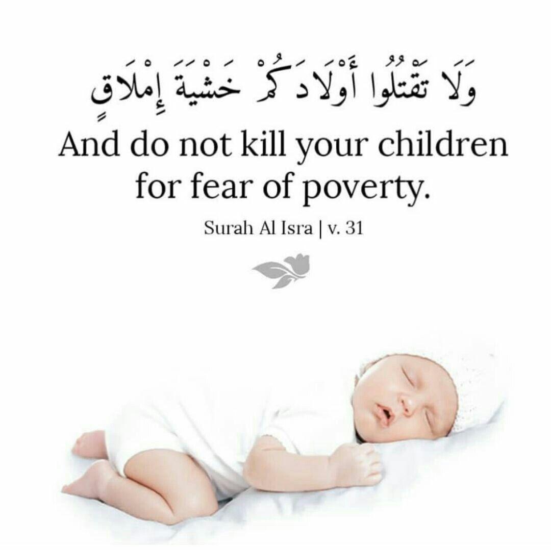Pin By Quranic Verses On Quranic Verses آيات قرآنية Children Poverty Quran