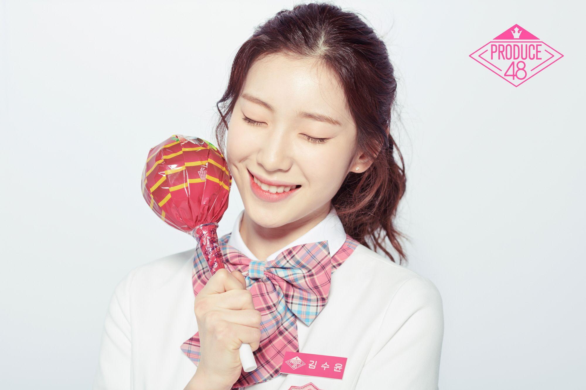 김수윤 (Kim Suyoon)
