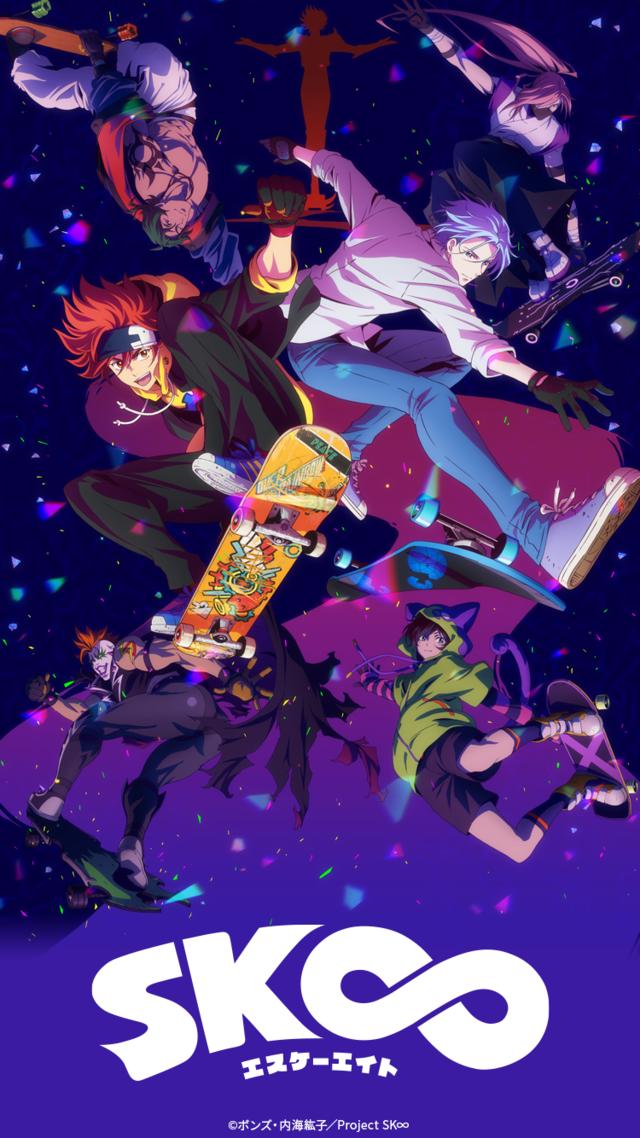 TVアニメ「SK∞ エスケーエイト」【公式】 | GIFMAGAZINE