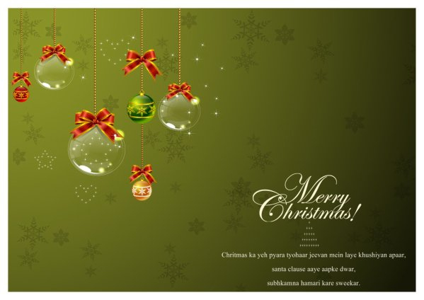Christmas Card Templates Addon Pack Free Download With Chr Christmas Greeting Card Template Free Christmas Photo Card Templates Free Christmas Greeting Cards