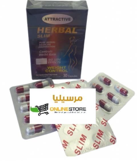 هيربال سليم للتنحيف Herbal Slim Herbalism Convenience Store Products