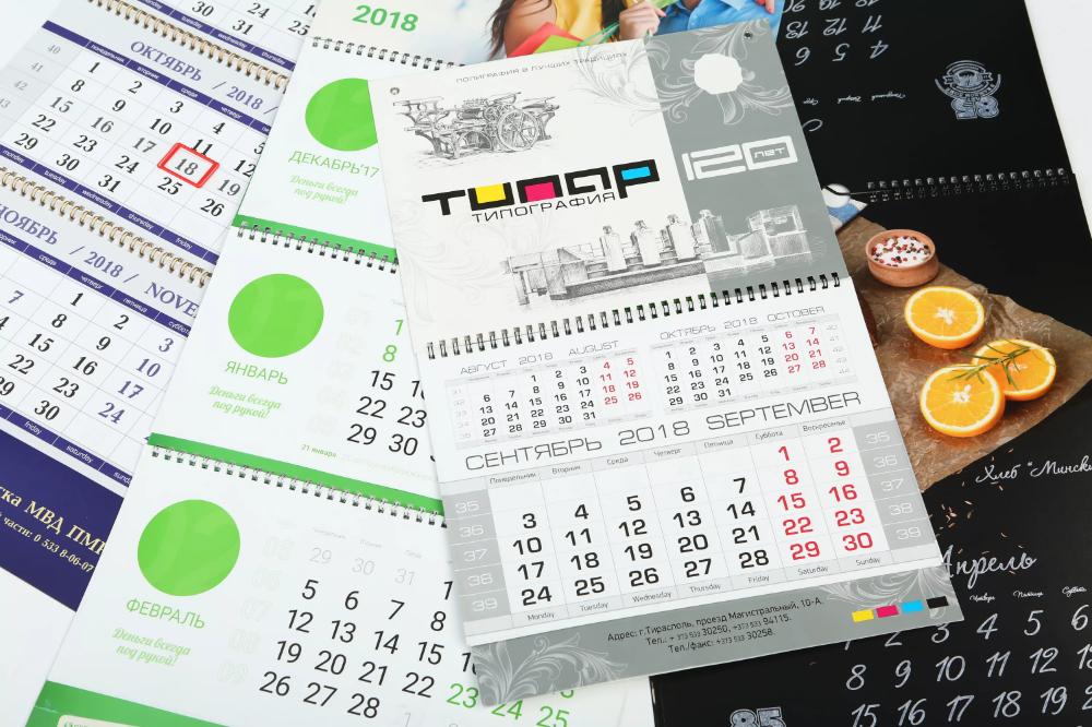 календари квартальные: 6 тыс изображений найдено в Яндекс ...