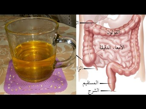 لعلاج ألام القولون والقولون العصبي بالفيديو البيت العربي Natural Remedies Ali Quotes Beer Mug