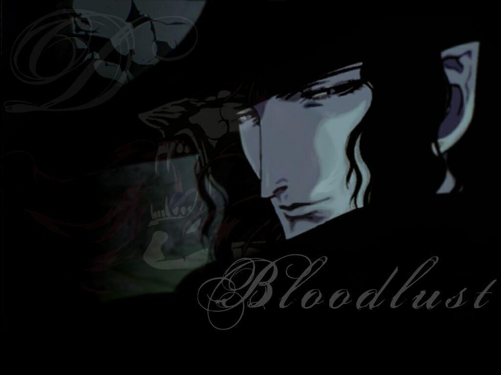 Vampire Huner D Wallpapers Vampire Hunter D Bloodlust Vampire