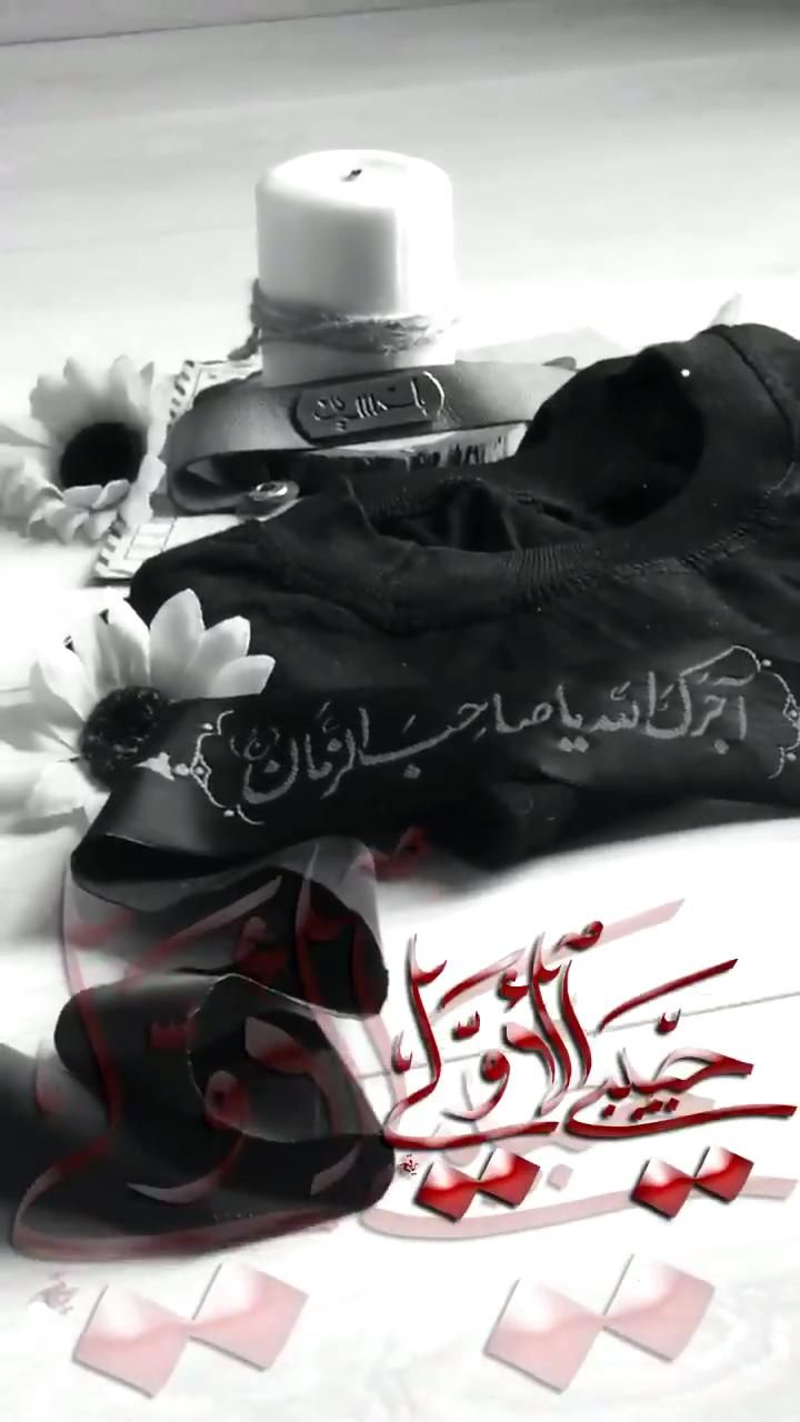 Pin By Nafas On دينيـات Video Karbala Photography Bts Aesthetic Pictures Anime Drawing Styles