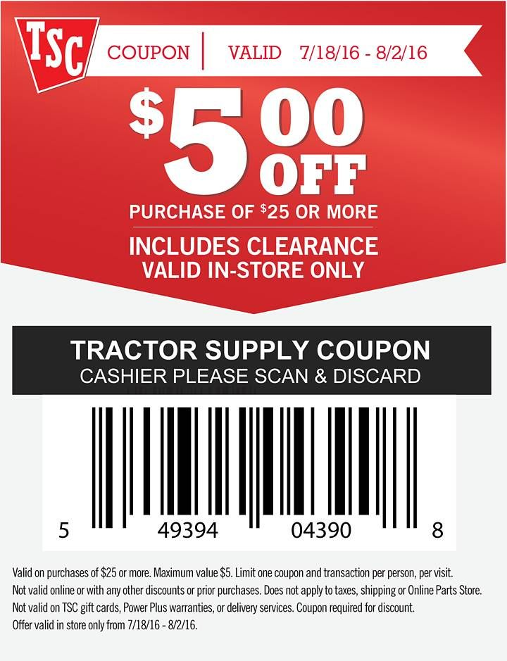Summer Savings Tractor Supply Co Tractor Supplies Cool