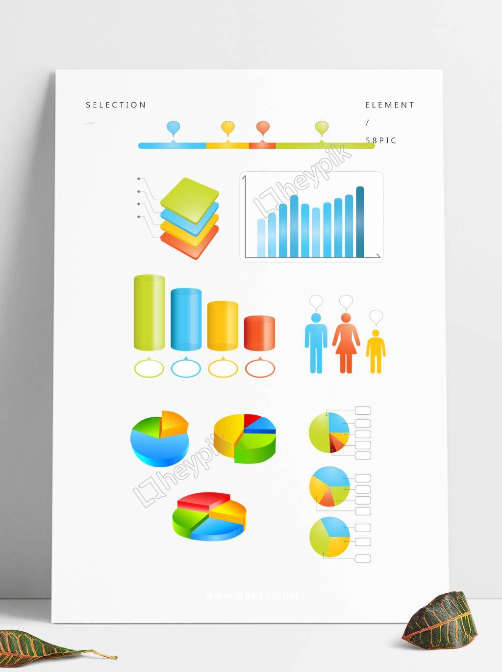 الرسم البياني والرسم مخطط دائري شخصية جولة Ppt قالب Powerpoint Ppt Elements Powerpoint Infographic
