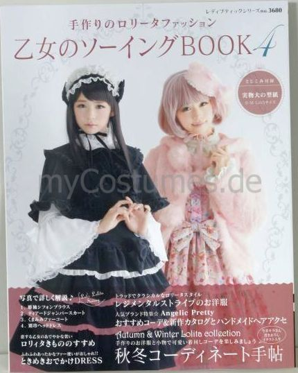 Tetsukuri no Lolita Fashion - Otome no sewing BOOK 4 | lolita ...