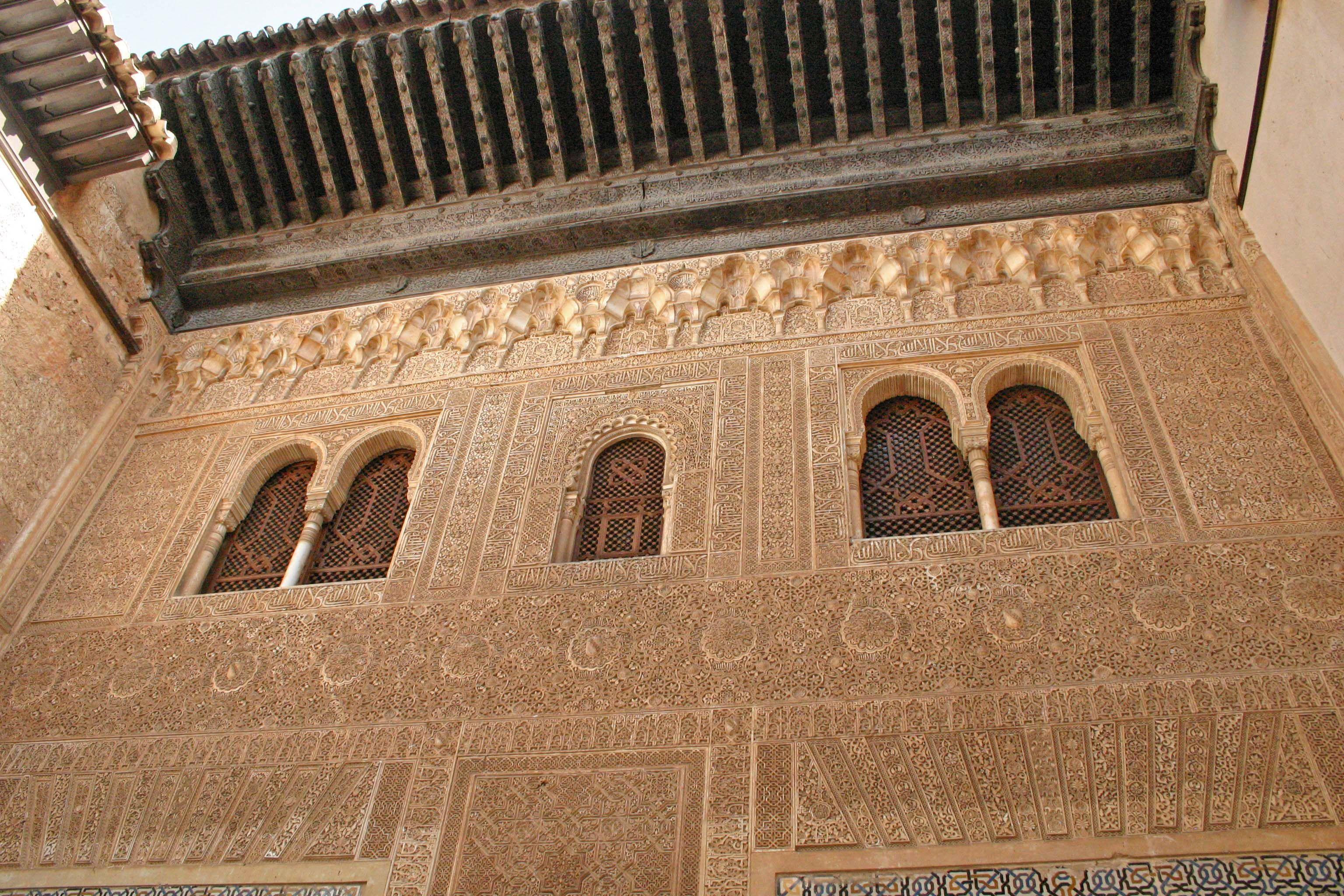 Resultado de imagen de palacio de comares