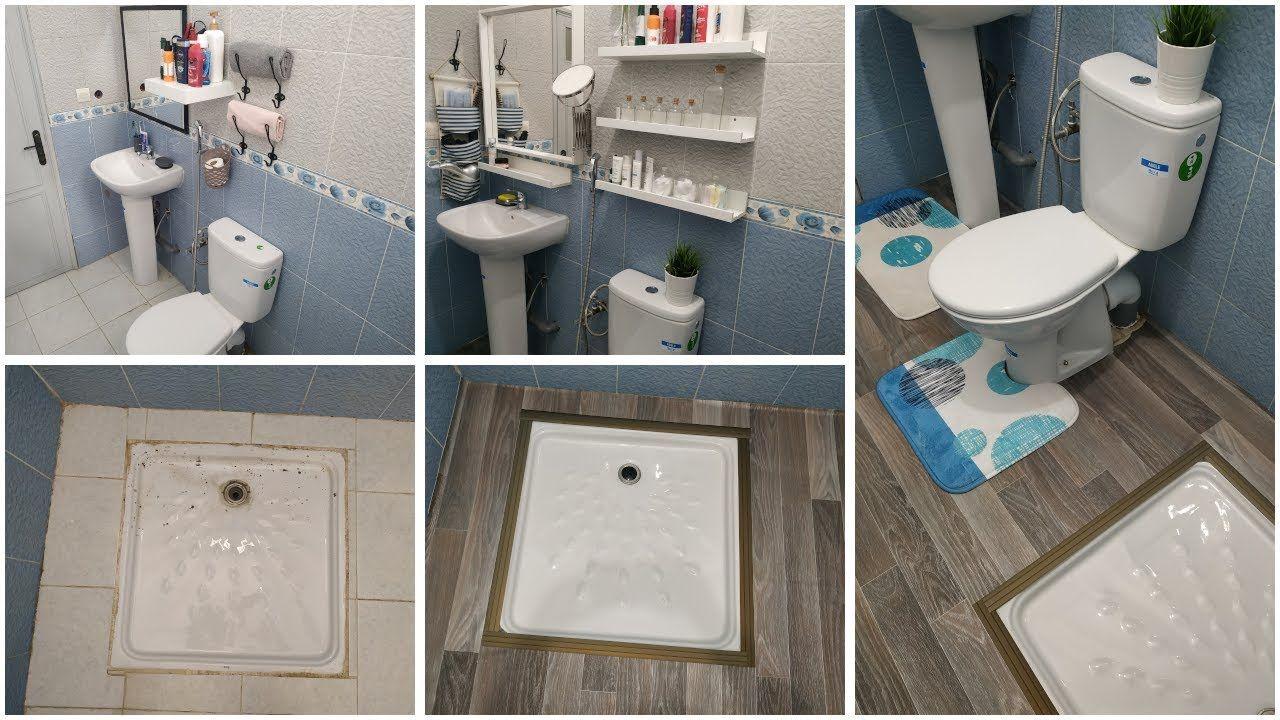 تغيير ديكور حمام صغير بالورق اللاصق بدون حفر وبأقل تكلفة In 2020 Toilet Paper Home Sink