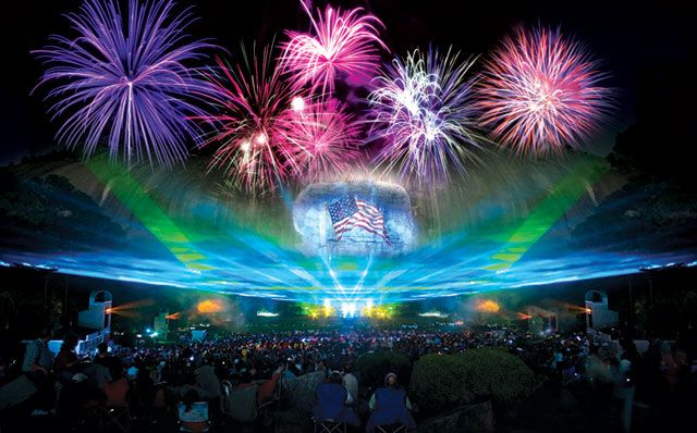 atlanta events july 4th weekend