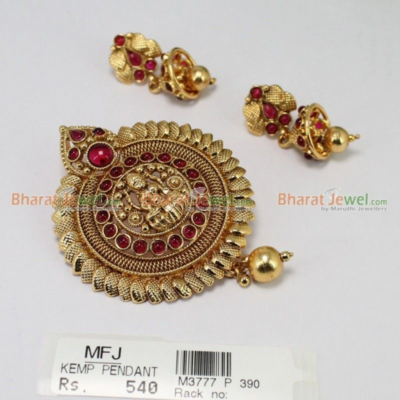 Antique lakshmi design pendant with kempu stones online aloadofball Choice Image
