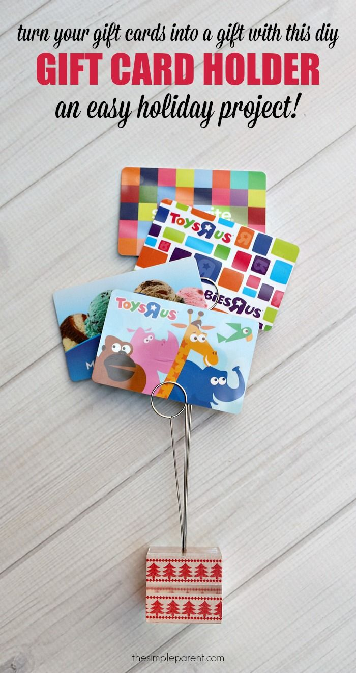 Photo holder or gift card holder? Check out this adorable