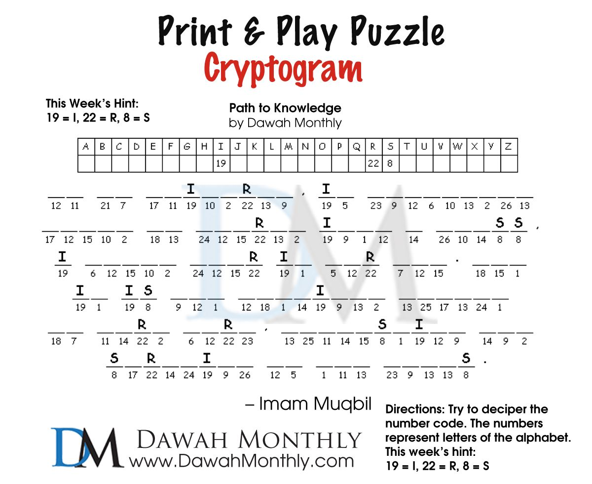 Islam Cryptogram Puzzle Knowledge