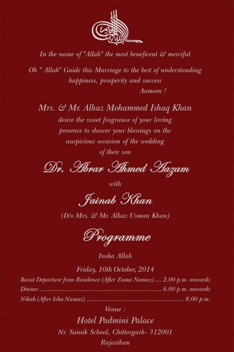 32 Wonderful Picture Of Islamic Wedding Invitations Muslim