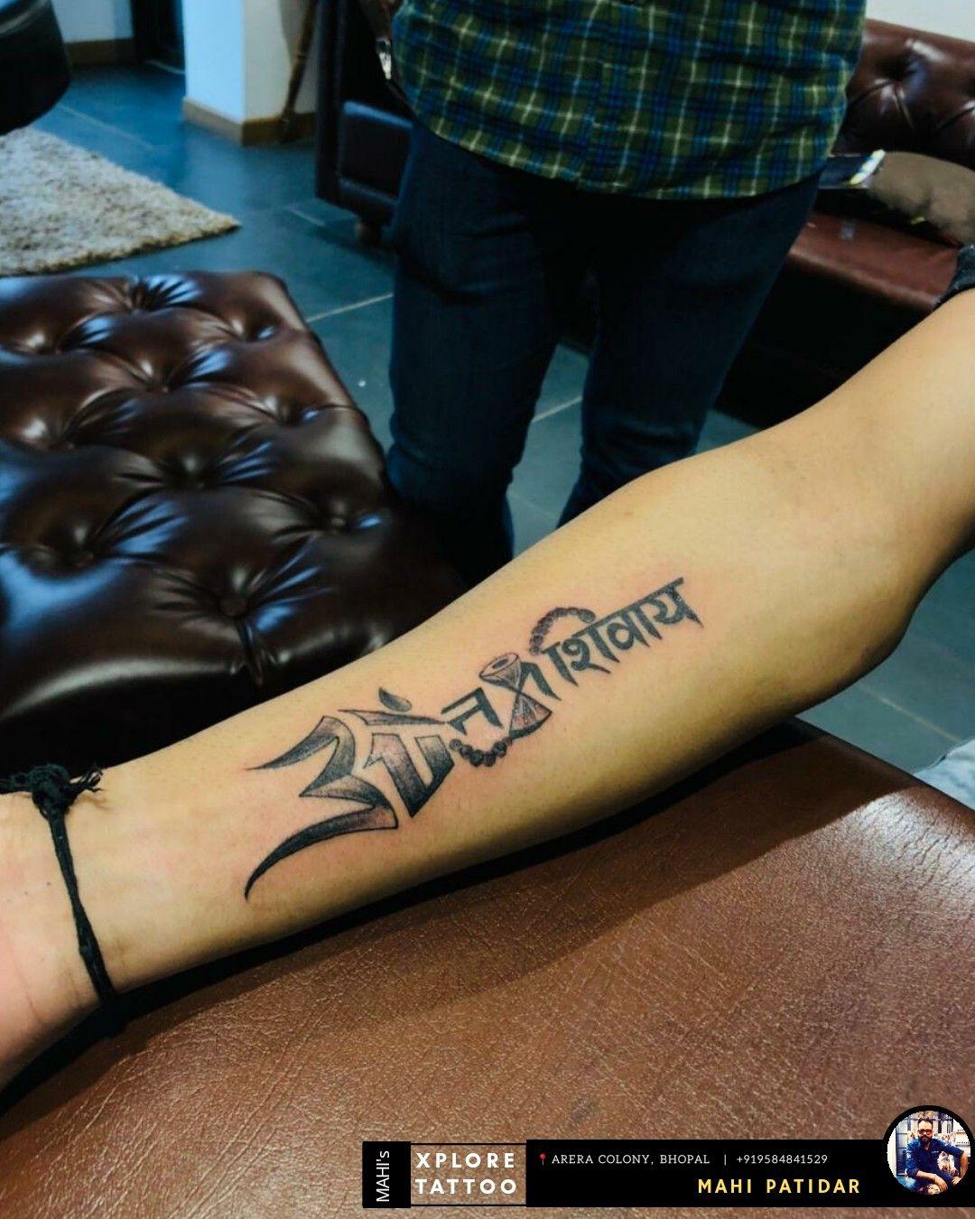 Lord Shiva Om Namah Shivay Mahakal Full Sleev Hand Tattoo Design By Mahi Patidar Bhopal In 2020 Tattoos Hand Tattoos Tattoo Studio