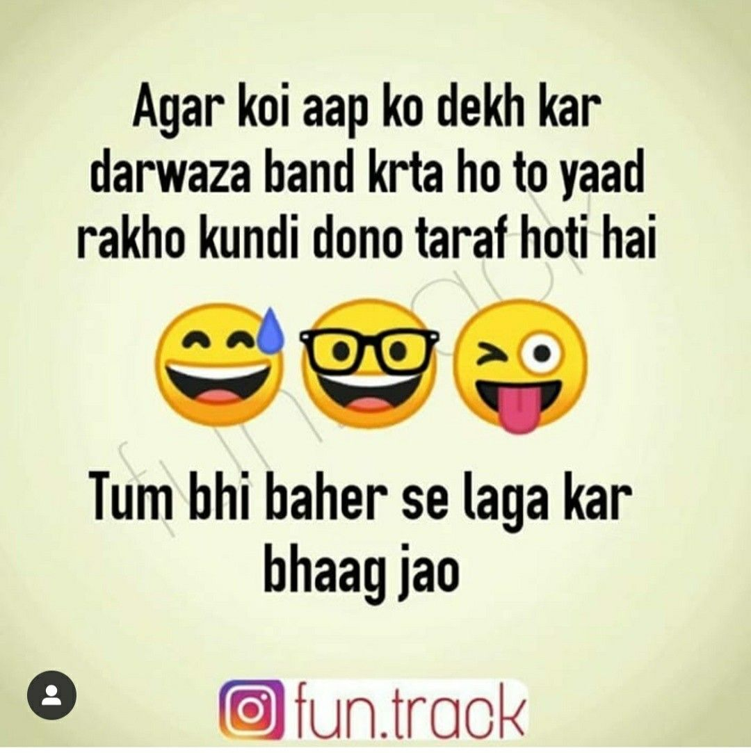 Sona Fun Quotes Funny Funny Quotes Funny True Quotes
