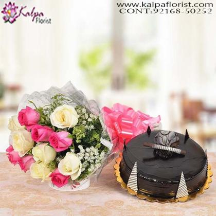 FASCINATING N SWEET BLEND ( Flowers and Cake Online Order