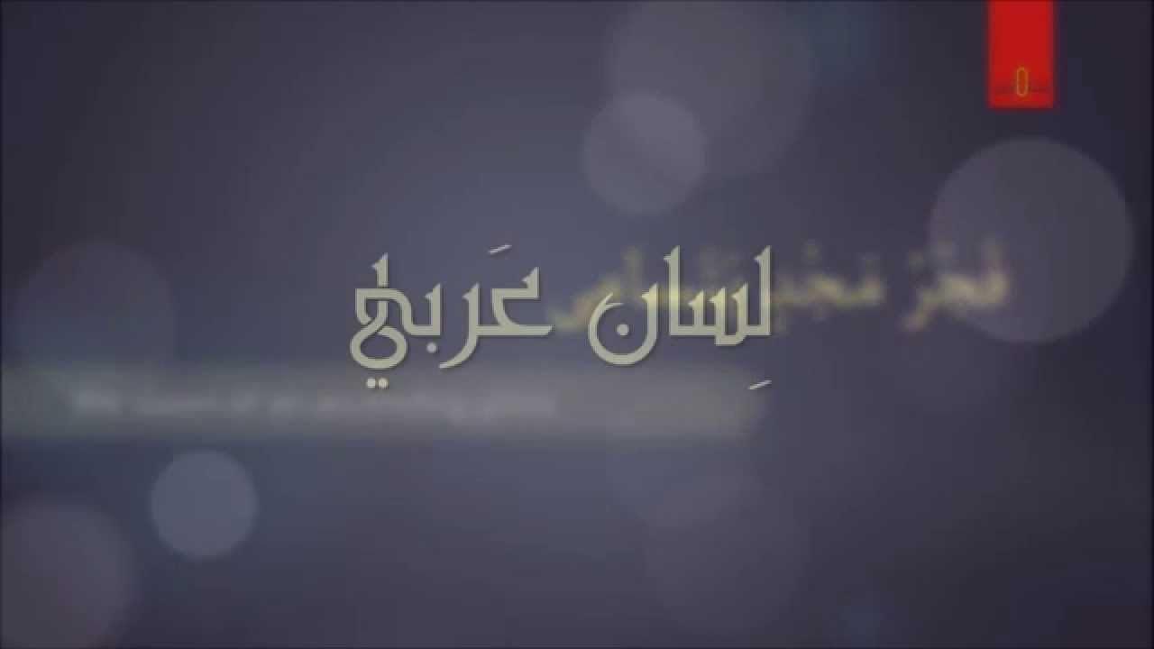 Lisan Arabi Arabic Poetry Translated يا ظلام السجن خيم Arabic Poetry Literature Poetry