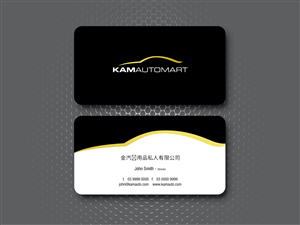 31 masculine logo and business card designs it company logo and business card design project for a business in singapore business card design card design business card logo business card designs
