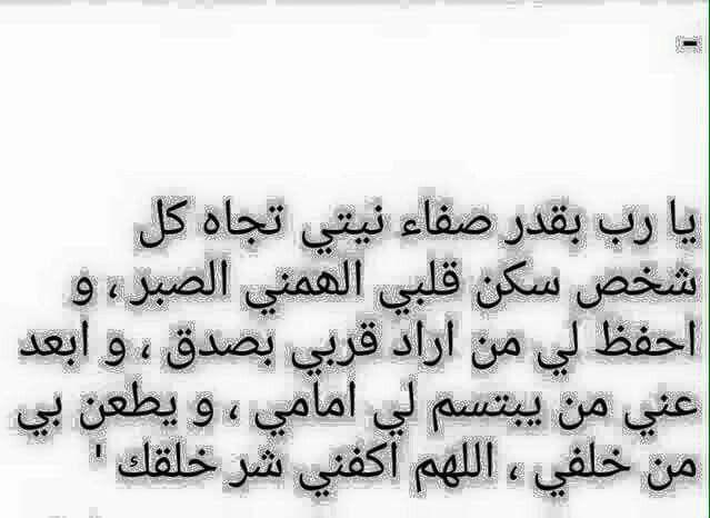 Pin By Asmaa Alazawi On خواطر Math Arabic Calligraphy Calligraphy
