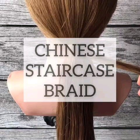 Photo of Braid Tutorial