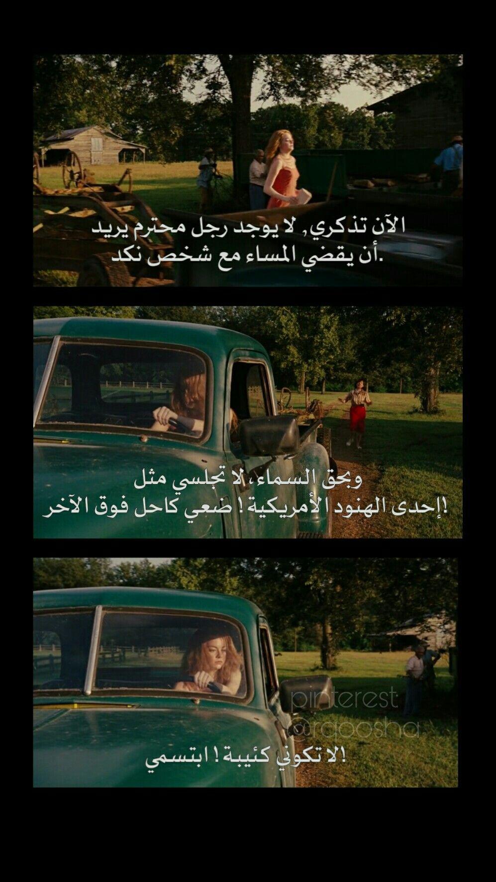 ستوريات ستوري افلام اكسبلور العراق صور عبارات اقتباسات Explore Poster Movies Movie Posters