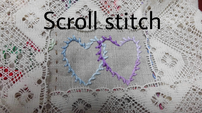 *홍진하의자수클래식* Scroll stitch (스크롤 스티치) 자수기법 독학으로 배우기