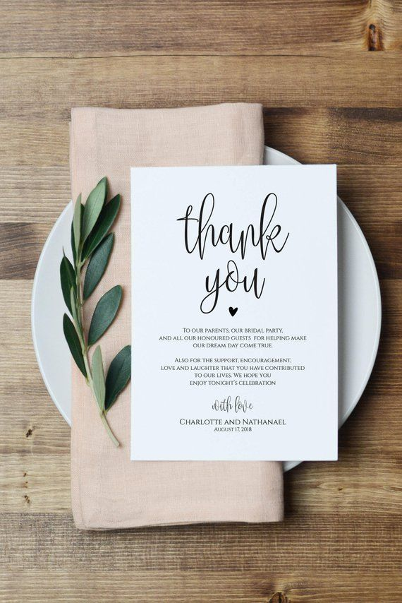 Wedding Thank You Note Printable Thank You Card Template | Etsy