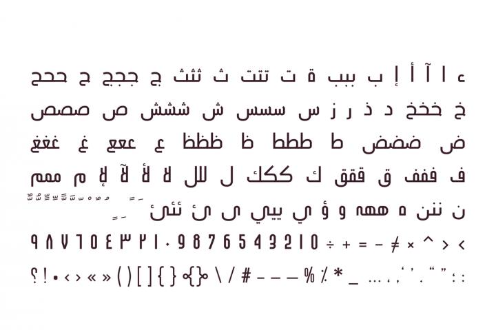 Ikseer Arabic Typeface By Arabic Font Store Typeface Western Font Arabic Font